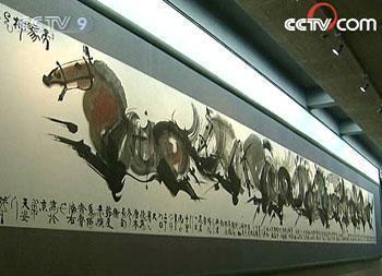 Han Meilin CCTV International