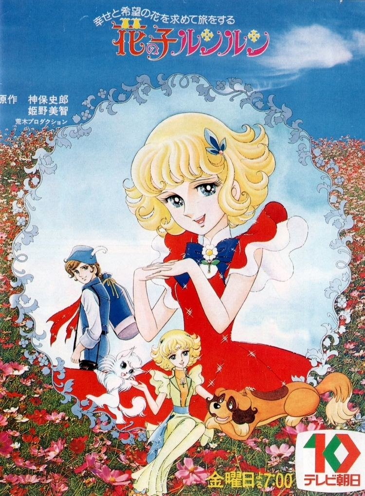 Hana no Ko Lunlun Hana no Ko Lunlun Flower Angel Image 939101 Zerochan Anime