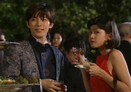 Hana Yori Dango (1995 film) Hana Yori Dango Le film Tokoro Yoko Kamio