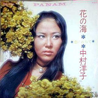 Hananoumi Ken Opinions on Hananoumi Ken