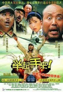 Image result for Hands Up! (2003 film)