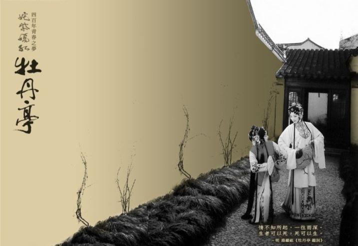 Hangzhou Culture of Hangzhou