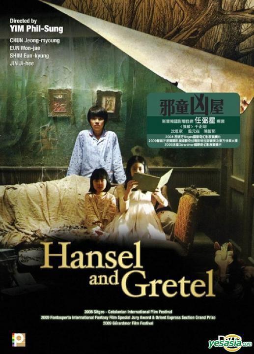 Hansel And Gretel 2007 Film Alchetron The Free Social Encyclopedia