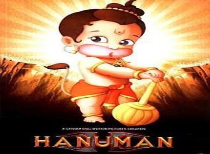 Hanuman (2005 film) Hanuman 2005 IndiandhamalCom Bollywood Mp3 Songs i pagal