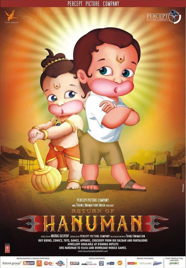 Hanuman (2005 film) Hanuman 2005 Traditional Animation Movie Ultimate Video Hub