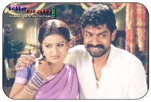 Hanuman Junction (film) Sneha