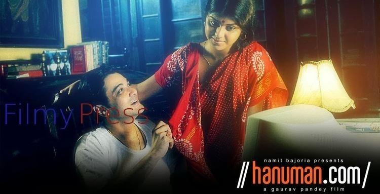 Hanuman.com movie scenes Hanuman com New Bengali Bangla