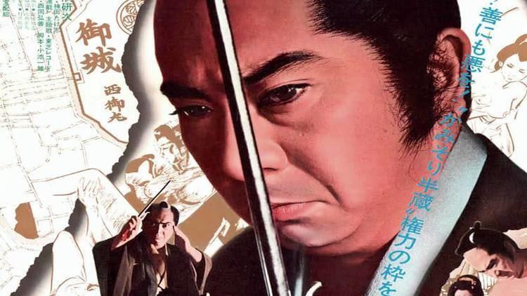 Hanzo the Razor Goyokiba Love Theme Hanzo The Razor Sword Of Justice HD YouTube