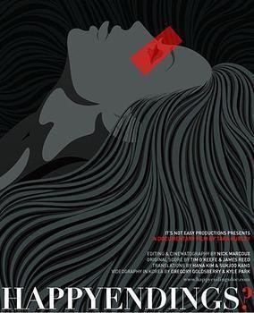 Happy Endings movie poster