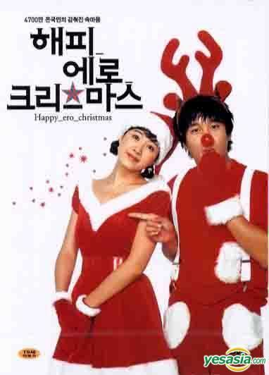 Happy Ero Christmas YESASIA Happy Ero Christmas DVD Korea Version DVD Cha Tae