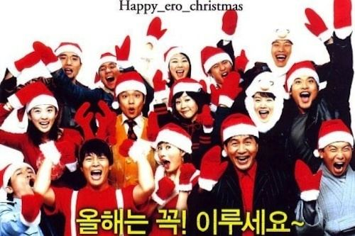 Happy Ero Christmas Event news Happy Ero Christmas screens at the KCC London Korean Links