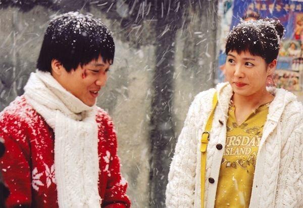 Happy Ero Christmas Happy Erotic Christmas AsianWiki