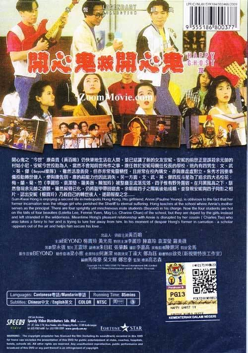 Happy Ghost IV Happy Ghost IV DVD Hong Kong Movie 1990 Cast by Raymond Wong Pak