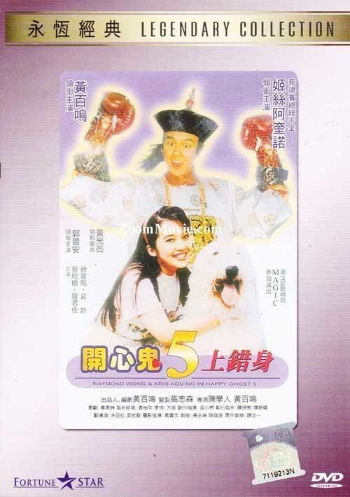 Happy Ghost V Happy Ghost V DVD Hong Kong Movie 1991 Cast by Raymond Wong Pak