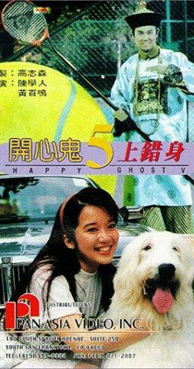 Happy Ghost V Kai xin gui 5 shang cuo shen 1991 IMDb