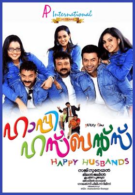 Happy Husbands (2010 film) Happy Husbands YouTube