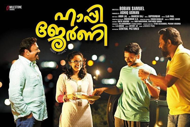 Happy Journey (2014 Malayalam film) Journey2014MovieMalayalam