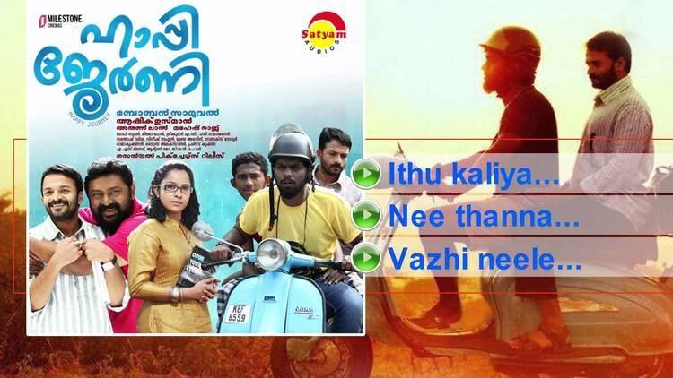 Happy Journey (2014 Malayalam film) Happy Journey All Songs Audio Jukebox YouTube