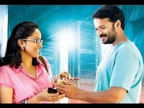 Happy Journey (2014 Malayalam film) HAPPY JOURNEY MOVIE TRAILER Ft JayasuryaLalAparna Gopinath YouTube