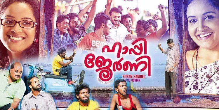 Happy Journey (2014 Malayalam film) Malayalam Full Movie Info Malayalam movie Happy Journey YouTube