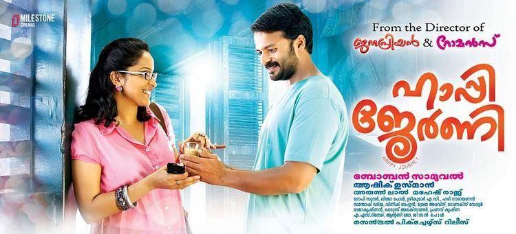 Happy Journey (2014 Malayalam film) Happy Journey Malayalam Film Premiering On Asianet