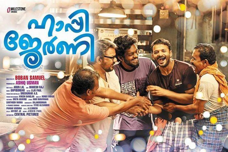 Happy Journey (2014 Malayalam film) Happy journey malayalam movie song lyrics