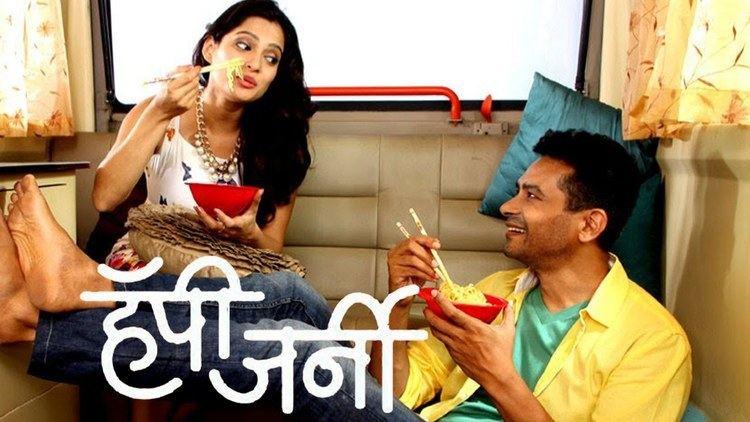 Happy Journey (2014 Marathi film) Happy Journey Full Movie Review Atul Kulkarni Priya Bapat