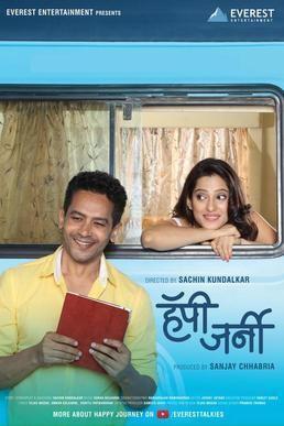 Happy Journey (2014 Marathi film) movie poster
