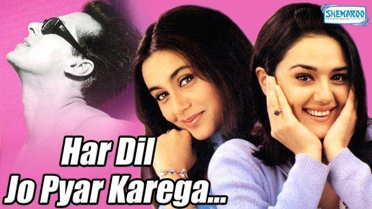 Har Dil Jo Pyar Karega Har Dil Jo Pyar Karega Hindi Full Movie in 15 Mins Salman Khan