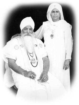 Harbhajan Singh Khalsa Yogi Bhajan In Memoriam