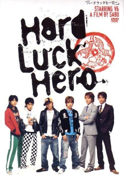 Hard Luck Hero Hard Luck Hero AsianWiki