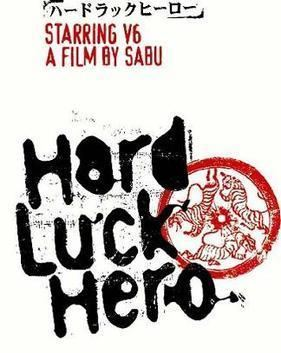 Hard Luck Hero Hard Luck Hero Wikipedia