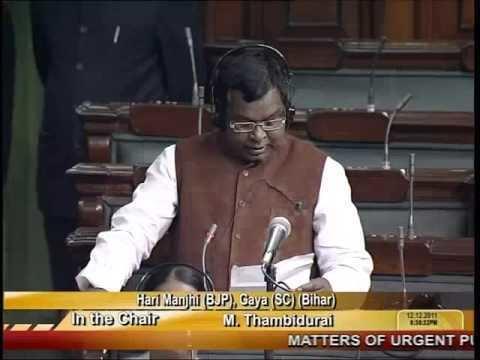 Hari Manjhi Matters of Urgent Public Importance Sh Hari Manjhi 12122011