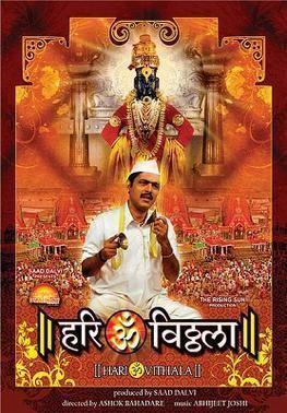 Hari Om Vithala movie poster