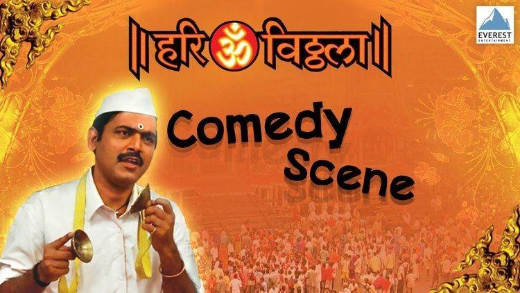Hari Om Vithala movie scenes Makarand Whistles At A Girl Comedy Scene Hari Om Vithala Marathi Movie Makarand Anaspure