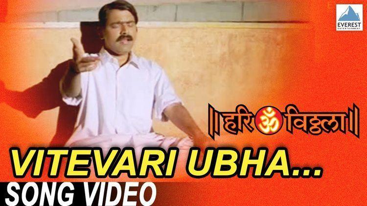 Hari Om Vithala movie scenes Vitevari Ubha Official Song Hari Om Vithala Marathi Movie