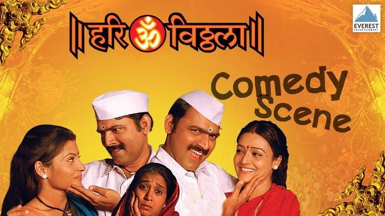 Hari Om Vithala movie scenes Makarand Stuck Between Two Wives Comedy Scene Hari Om Vithala Marathi Movie