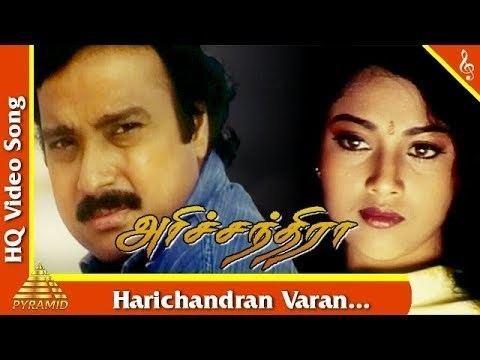 Harichandran Varan(title) Song Harichandra Tamil Movie  Songs Karthik Vivek Vaiyapuri Pyramid Music - YouTube