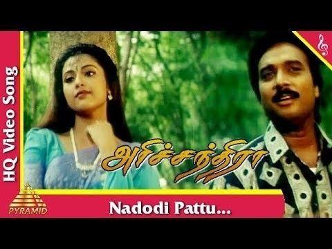 Nadodi Pattu Video Song  Harichandra Tamil Movie Songs   Karthik  Vivek   Meena  Pyramid Music - YouTube