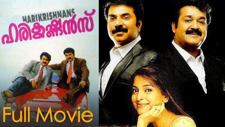 Harikrishnans Harikrishnans Malayalam Full Movie Mohanlal Mammootty Shamili