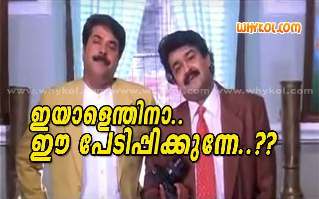 Harikrishnans Malayalam funny film image with comment in Harikrishnans