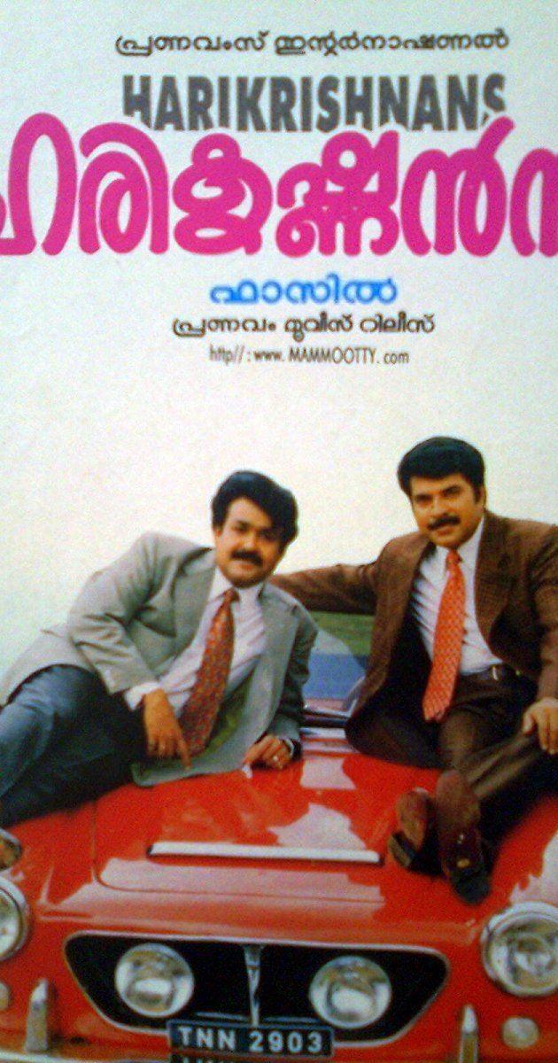 Harikrishnans Harikrishnans 1998 IMDb