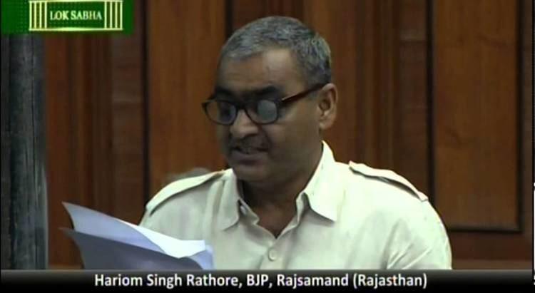 Hariom Singh Rathore Shri Hariom Singh Rathore remarks the mines and minerals amendment