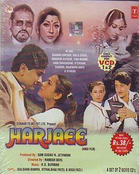Harjaee movie poster