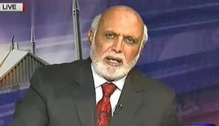 Haroon Rasheed Response On Bacha Khan University Attack