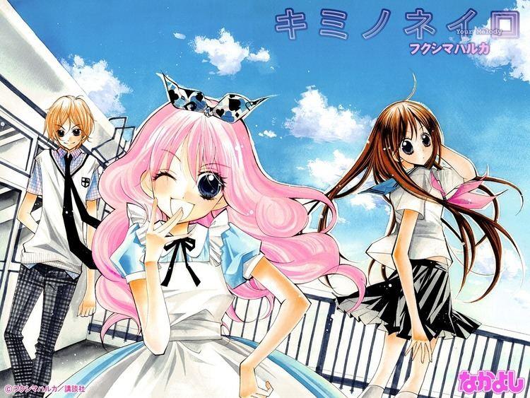 Haruka Fukushima Fukushima Haruka Zerochan Anime Image Board