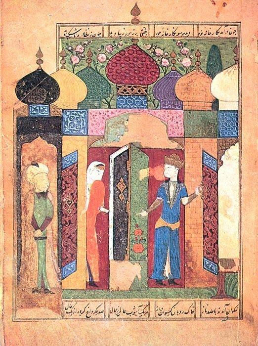 Hasht-Bihisht (poem)