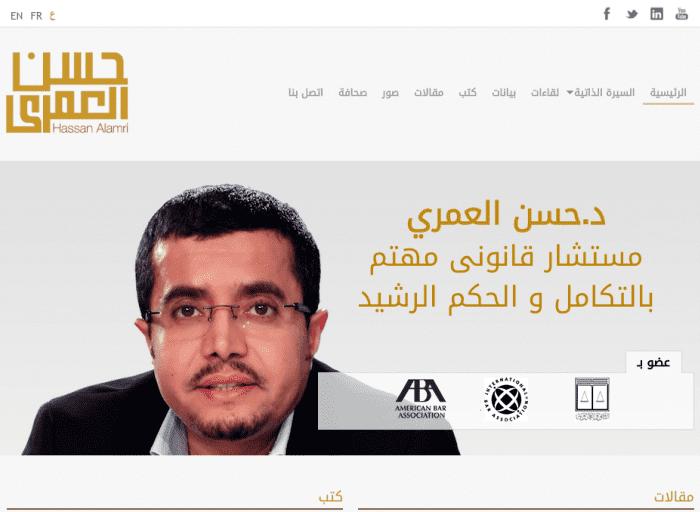 Hassan al-Amri Hassan AlAmri Maged Eladawy