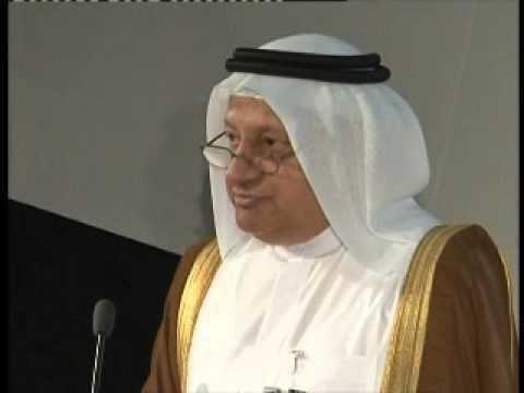 Hassan Ali Bin Ali httpsiytimgcomviAuBSAaIn3wYhqdefaultjpg