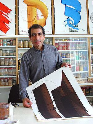 Hassan Massoudy wwwoctobergallerycoukimagesmassoudyportraitjpg